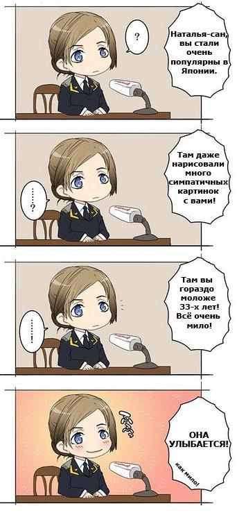Прокурор-тян, перевод