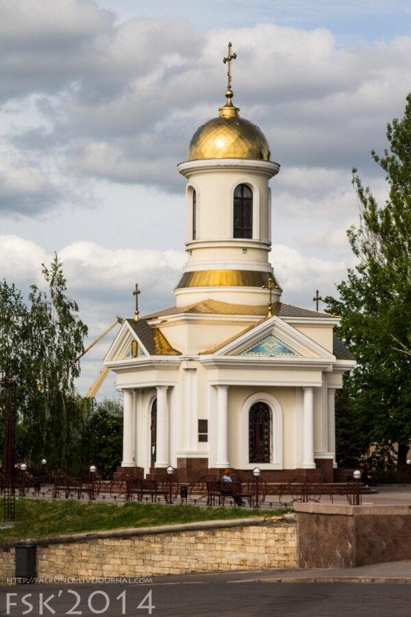 Mukolaiv_900_15.JPG