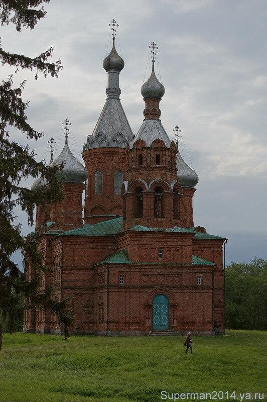 село Волговерховье