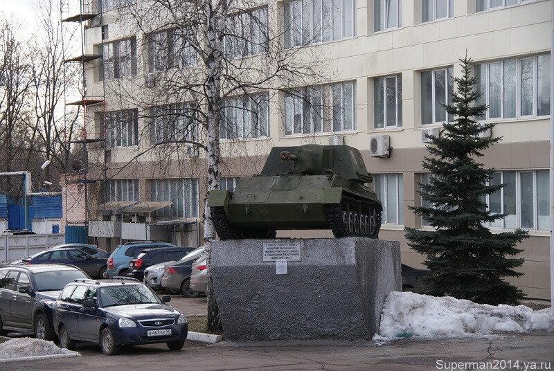 Памятник СУ-76