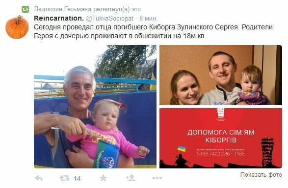 FireShot Screen Capture #2694 - '(7) Твиттер' - twitter_com.jpg