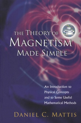 Журнал The theory of magnetism made simple