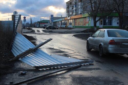Ураганный ветер в Барабинске, Аспект