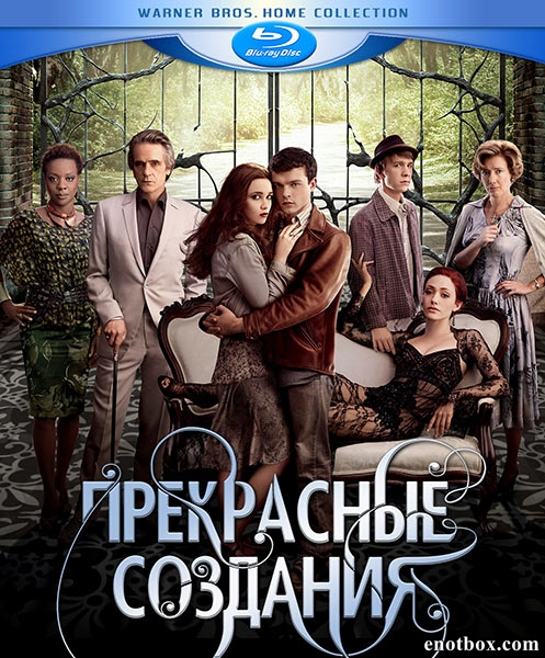 Прекрасные создания / Beautiful Creatures (2013/BD-Remux/BDRip/HDRip)