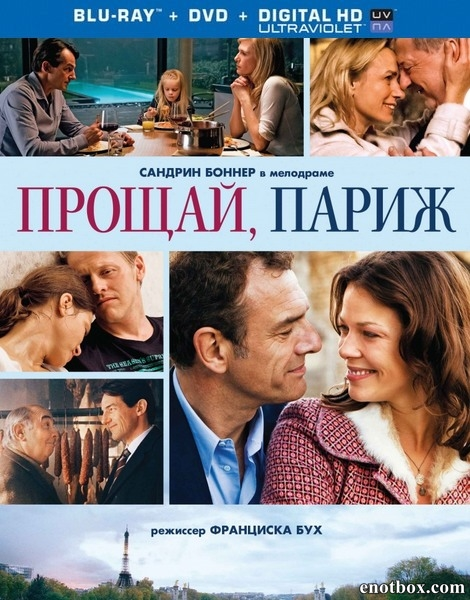 Прощай, Париж / Adieu Paris (2013/BDRip/HDRip)