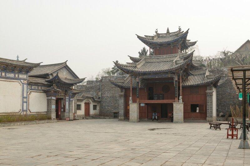 Дома народности бай периодов Мин и Цин, Парк национальностей, Пекин