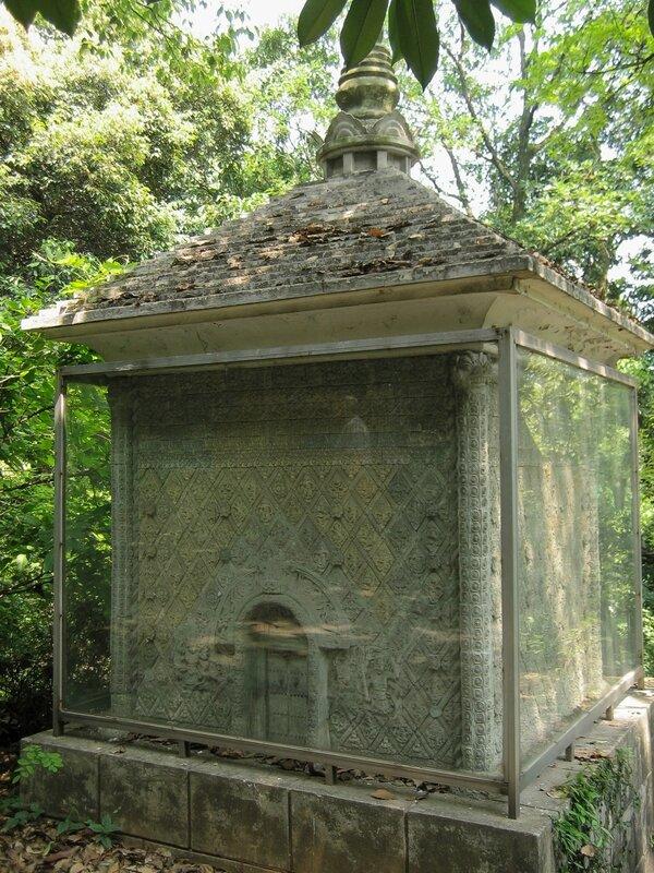 Копия ступы, Сад пагод, Люхэта, Ханчжоу