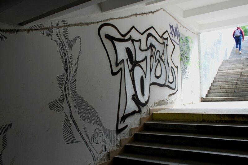 Граффити в переходе под Набережным шоссе
