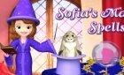 София прекрасная изучает магию