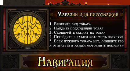 https://img-fotki.yandex.ru/get/9742/47529448.d1/0_cb905_15865c40_orig.png