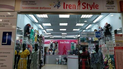 одежда для детей интернетмагазин