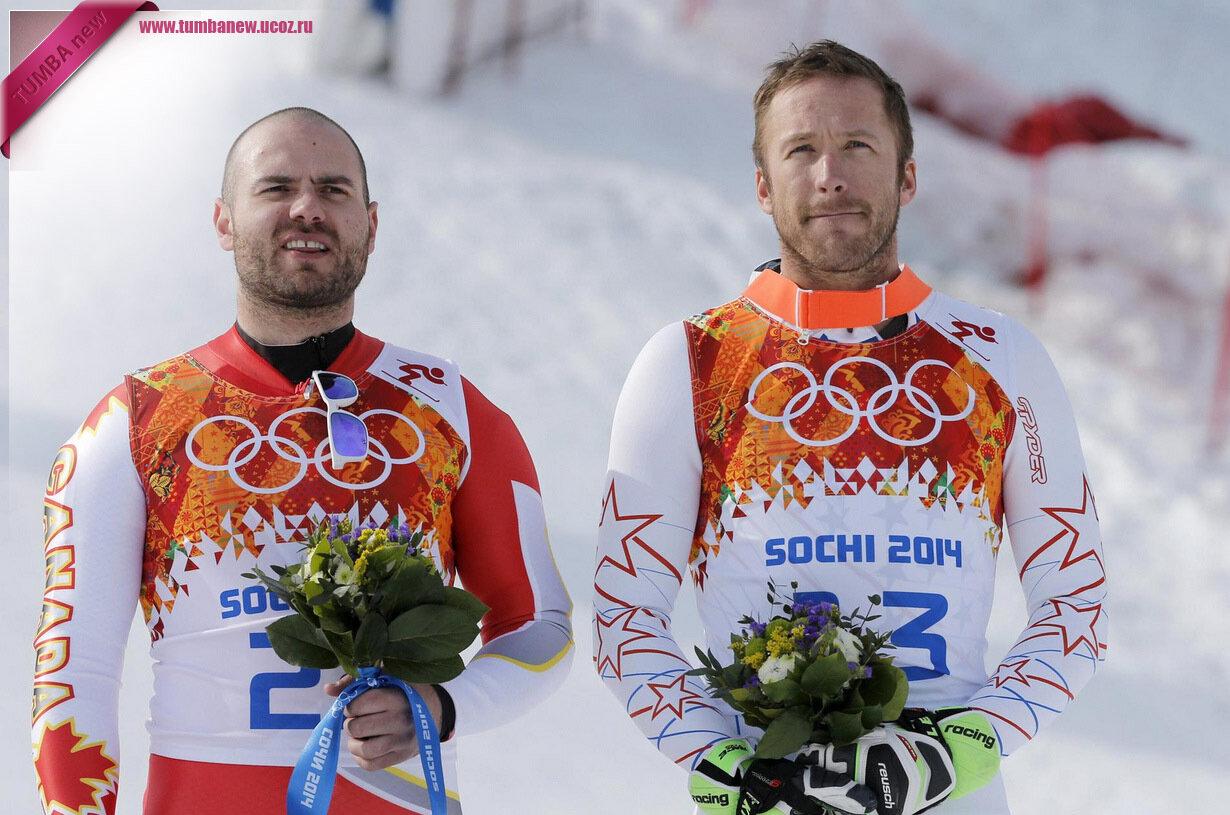 Россия. 16 февраля. Ян Худек из Канады Боде Миллер из США и во время награждения. (AP Photo/Christophe Ena)
