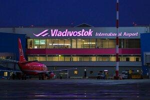 Дешевые авиабилеты Владивосток