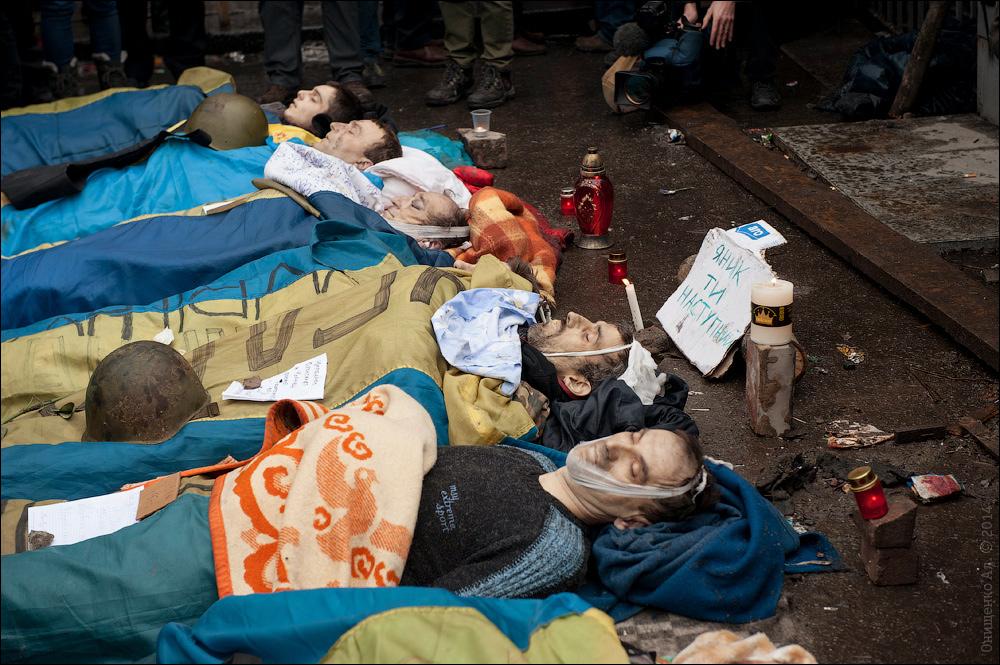 #Евромайдан #Євромайдан #Euromajdan