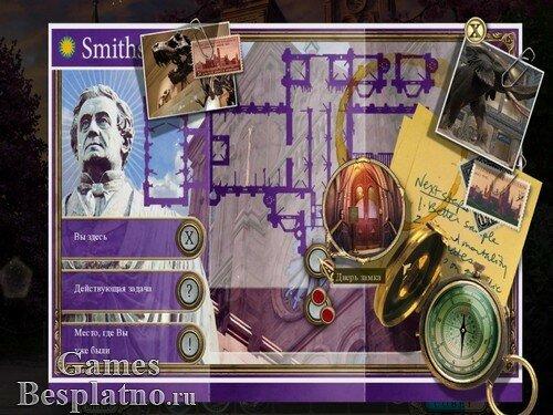 Секретная экспедиция: Смитсоновский алмаз Хоупа. Коллекционное издание