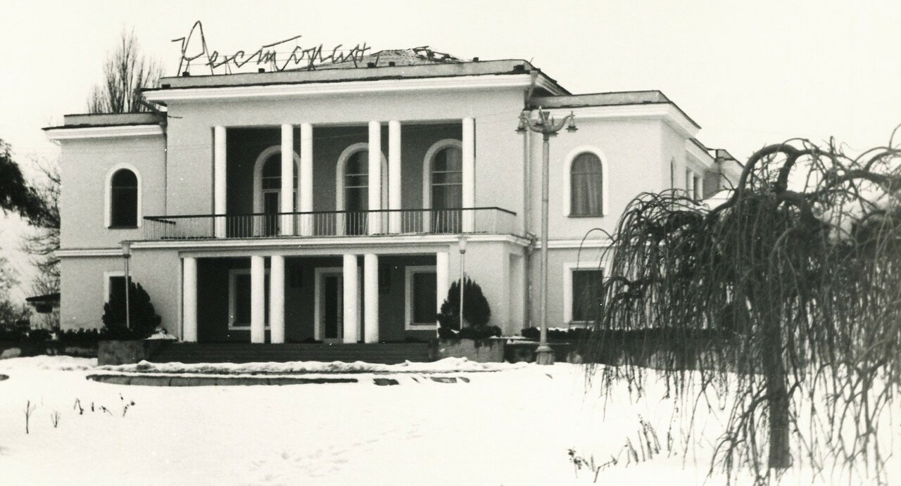 07. Ставрополь. Ресторан