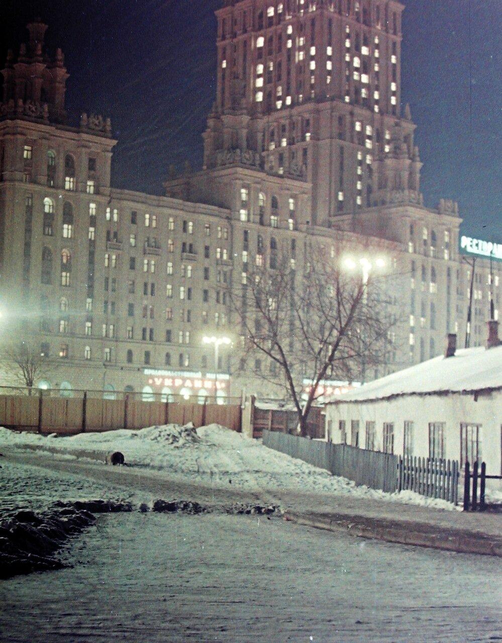 Москва, Гостиница «Украина»