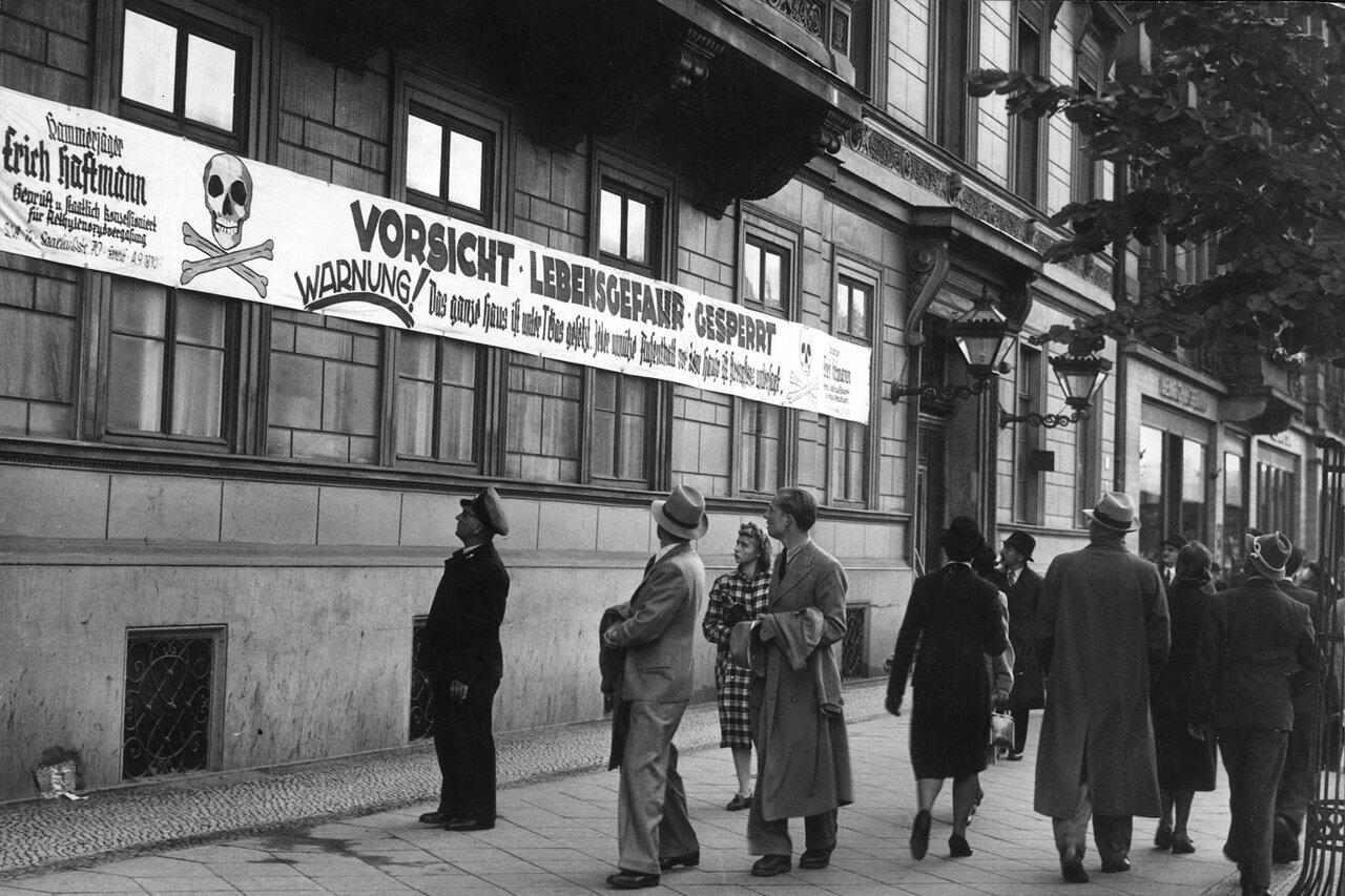 1941. Бывшее Советское посольство в Берлине, 15 сентября