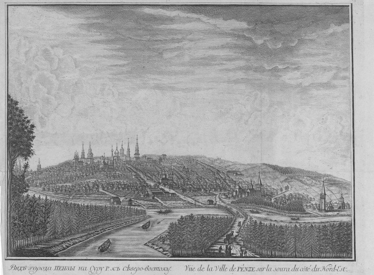 Видъ города Пензы на Суру р. къ сѣверо-востоку