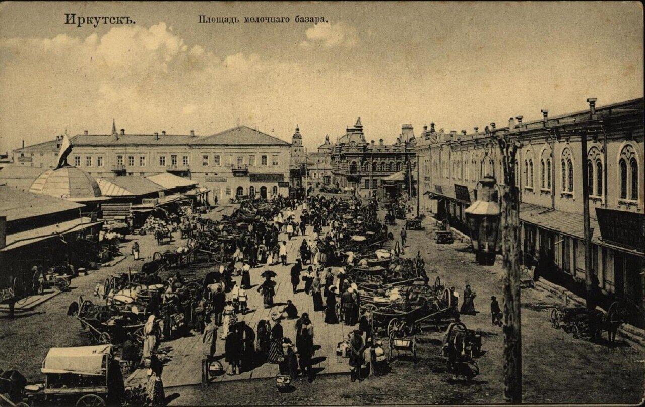 Площадь мелочного базара