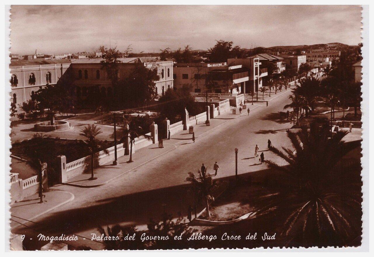 1950-е. Дворец правительства и Отель «Южный Крест»