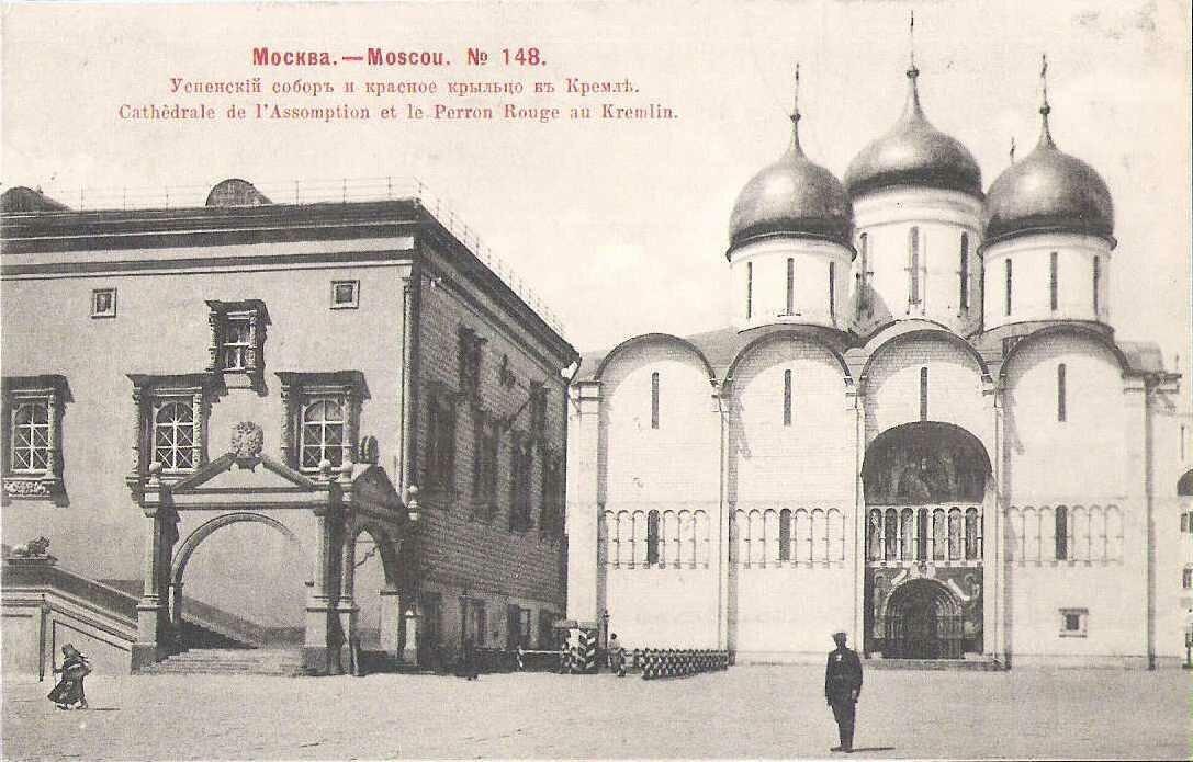Кремль. Успенский собор и Красное Крыльцо