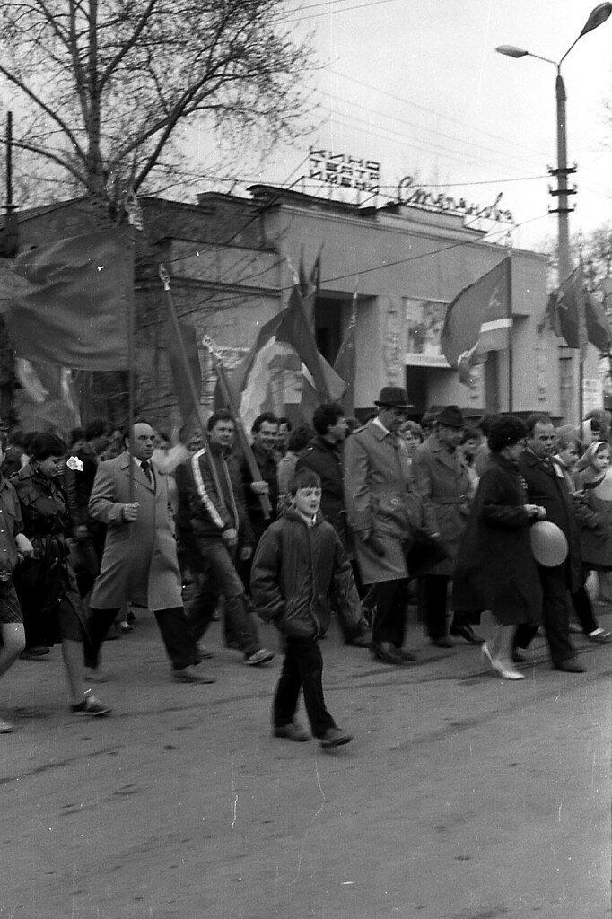 1984. Демонстрация