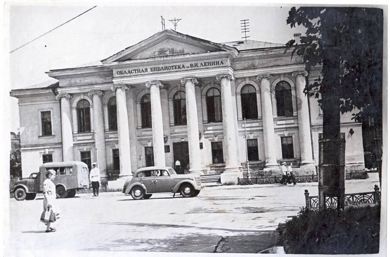 1950-е. Библиотека.