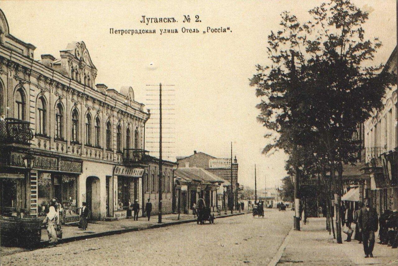 Петербургская улица. Отель «Россия»