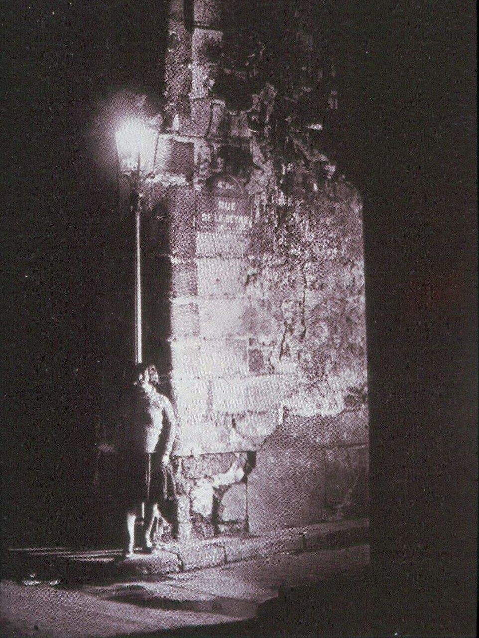 1931. Проститутка в Ле-Аль, Рю де Ла-Рени
