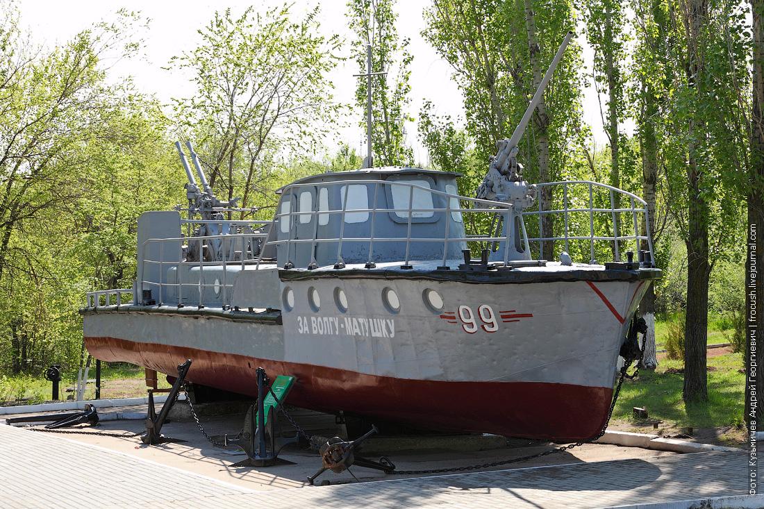 Саратов парк Победы буксирно-десантный катер