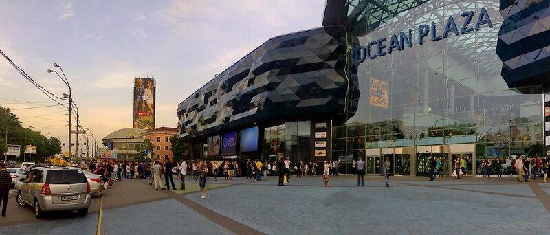 Киев Ocean Plaza