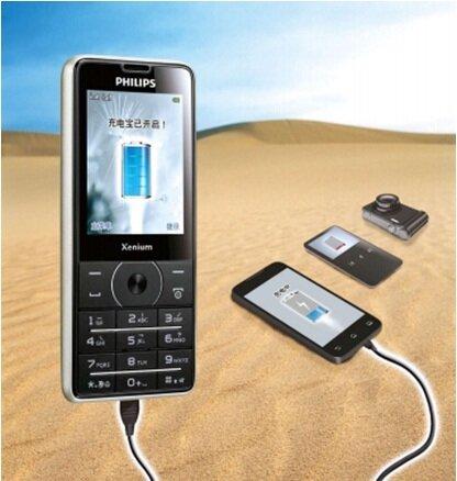 Philips Xenium X1560 (мобильная зарядка)