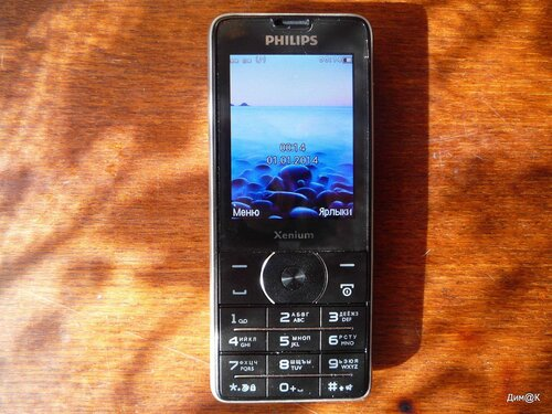 Philips Xenium X1560 (экран)