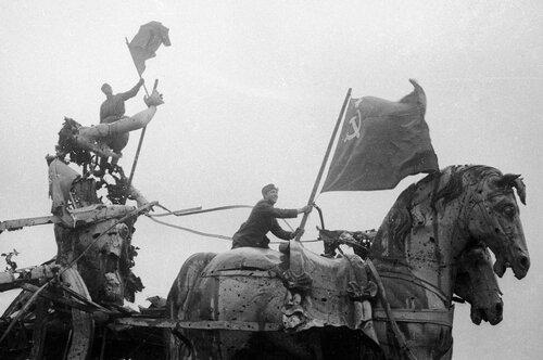 Берлин, 2 мая 1945