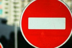 Движение транспорта в Кишиневе будет ограничено до 11 вечера