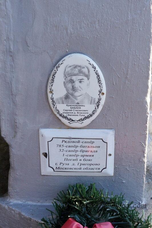 Братская могила и памятник Великой Отечественной в Григорово, Рузский район Московской обл.