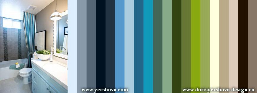 Цветовая палитра для дизайна. Серые, бирюзовые, синие, зеленые и бежевые тона