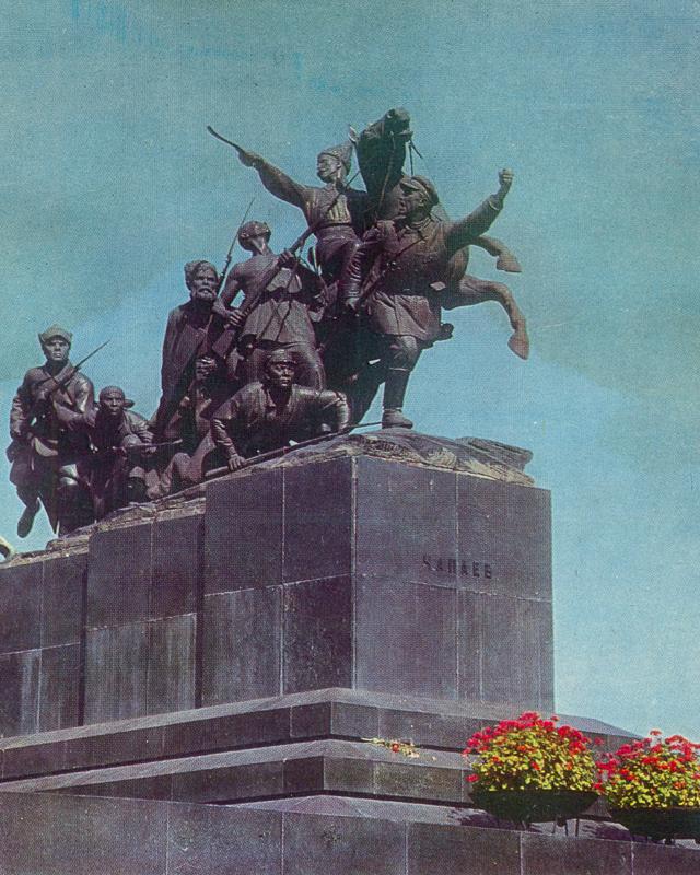 Куйбышев. Памятник В.И. Чапаеву.JPG
