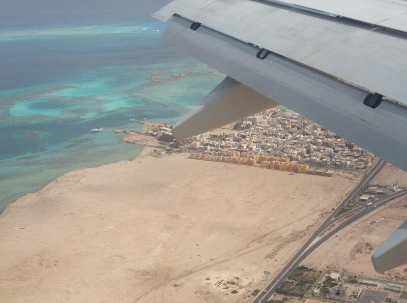 Прилетели в Египет