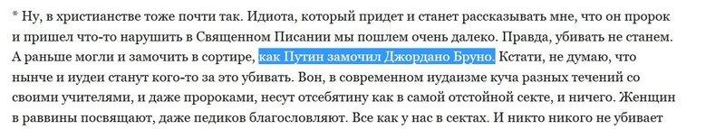 Самвел_Путин_Бруно.jpg