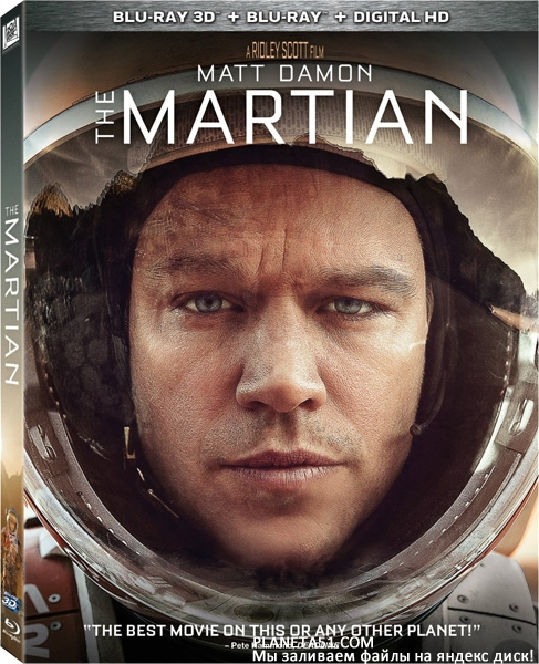 Марсианин / The Martian (2015/BDRip/HDRip) (6 ch)