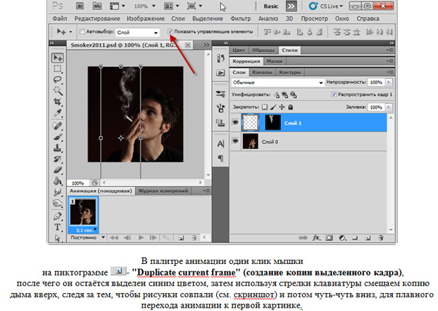 https://img-fotki.yandex.ru/get/9743/231007242.19/0_1149e6_aab717e_orig