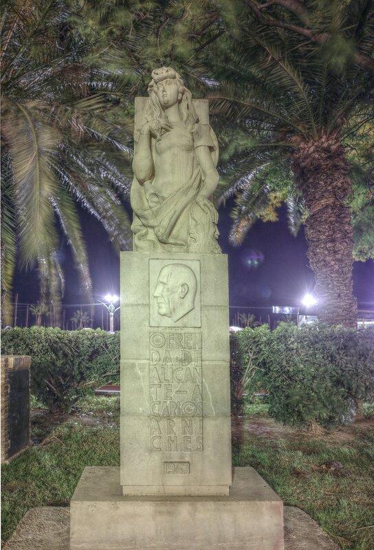 Ночной Аликанте