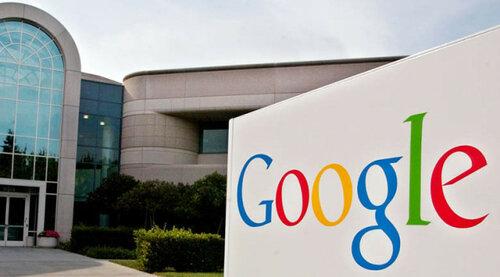 google-building.jpg