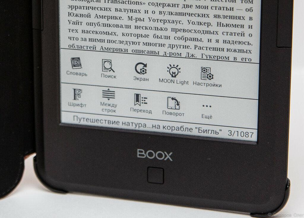 Оникс-18.jpg