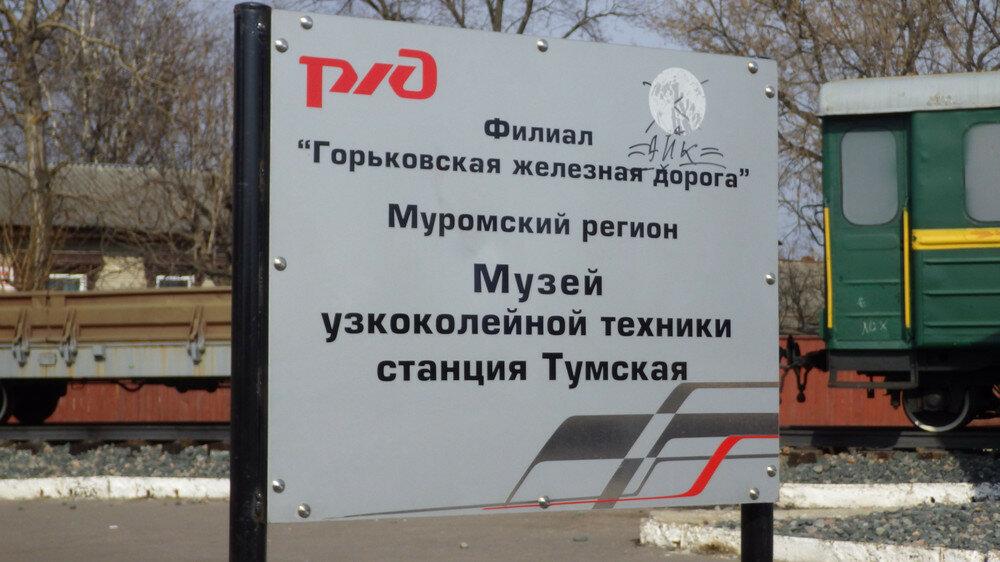 http://img-fotki.yandex.ru/get/9743/2820153.26/0_dd9e4_802843fe_XXL.jpg