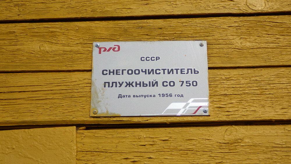 http://img-fotki.yandex.ru/get/9743/2820153.27/0_dd9fe_36f7e0fc_XXL.jpg