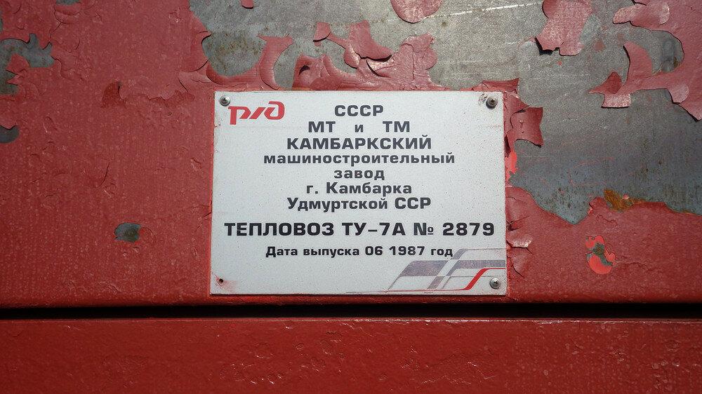 http://img-fotki.yandex.ru/get/9743/2820153.27/0_dda01_28fe4e4f_XXL.jpg