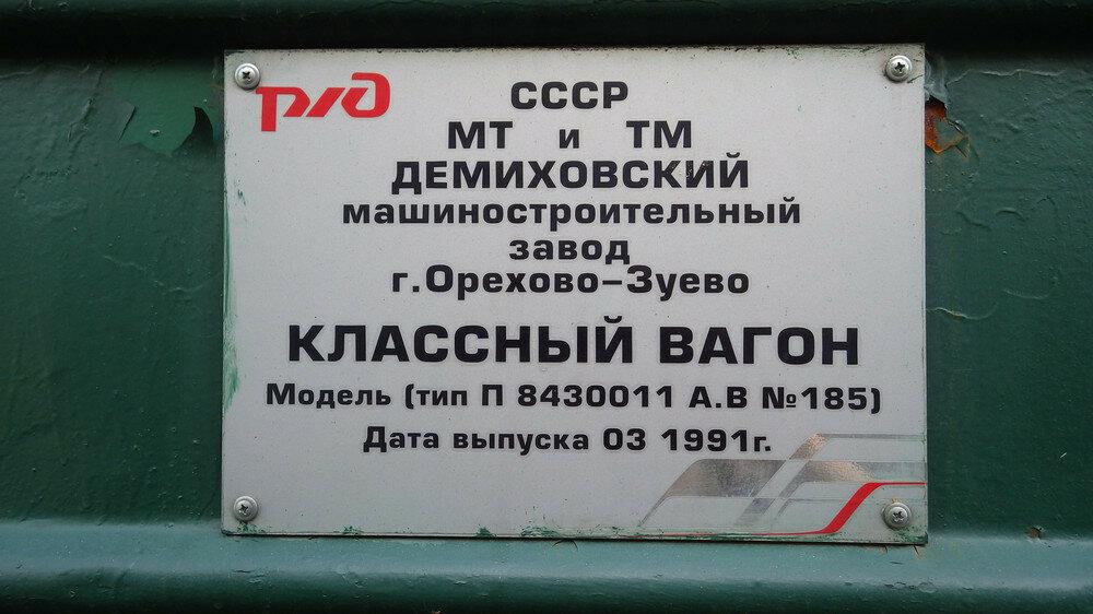 http://img-fotki.yandex.ru/get/9743/2820153.27/0_dda02_4c6f632c_XXL.jpg